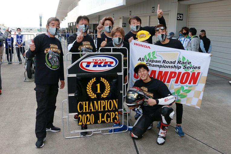 MotoGP | 全日本ロード:チームの参戦辞退を受けプライベートチーム設立。逆境乗り越え王座をつかんだ村瀬健琉/チャンピオン特集