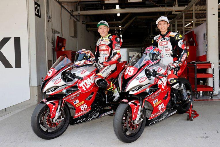MotoGP | 全日本ロード:TONE RT SYNCEDGE 4413 BMWは星野知也と渥美心の2台体制でST1000参戦。EWC鈴鹿8耐にも出場予定