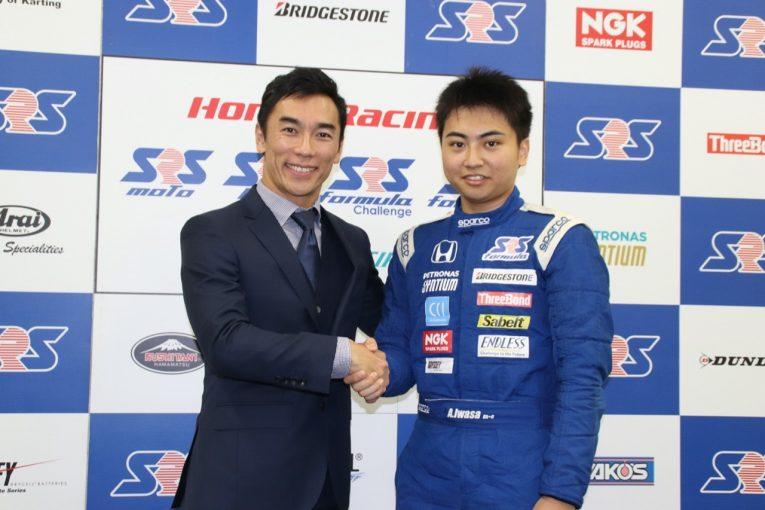 海外レース他   フランスFIA-F4王者の岩佐歩夢、レッドブルジュニア入りか。公式ホームページのラインナップに登場