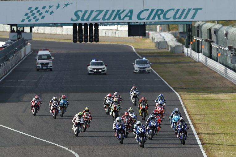 MotoGP | 全日本ロード:2021年第7戦鈴鹿のJSB1000は3レース制に。第5戦岡山の開催日が変更