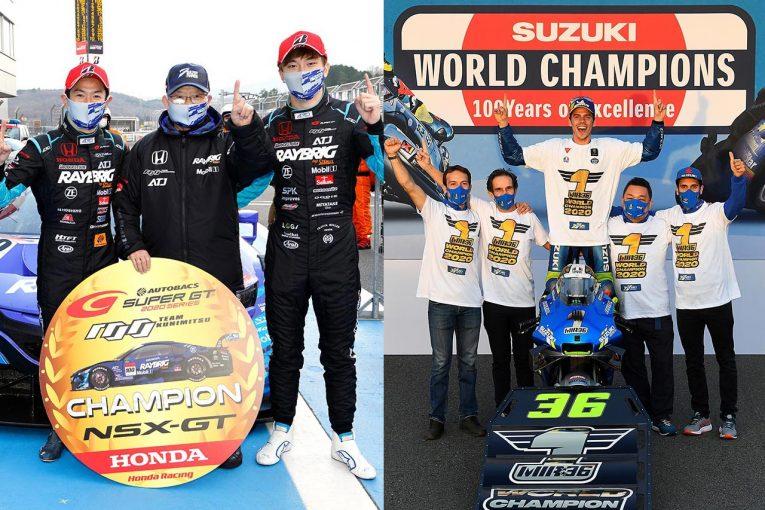 MotoGP   2021年『JRPAアワード』大賞にチーム・スズキ・エクスターと山本尚貴/牧野任佑が決定