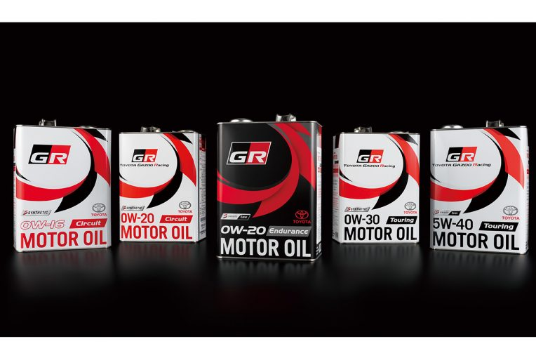 クルマ   TGRはGRモーターオイルに新たに『Endurance』シリーズを追加。GRヤリスのターボエンジンにも対応