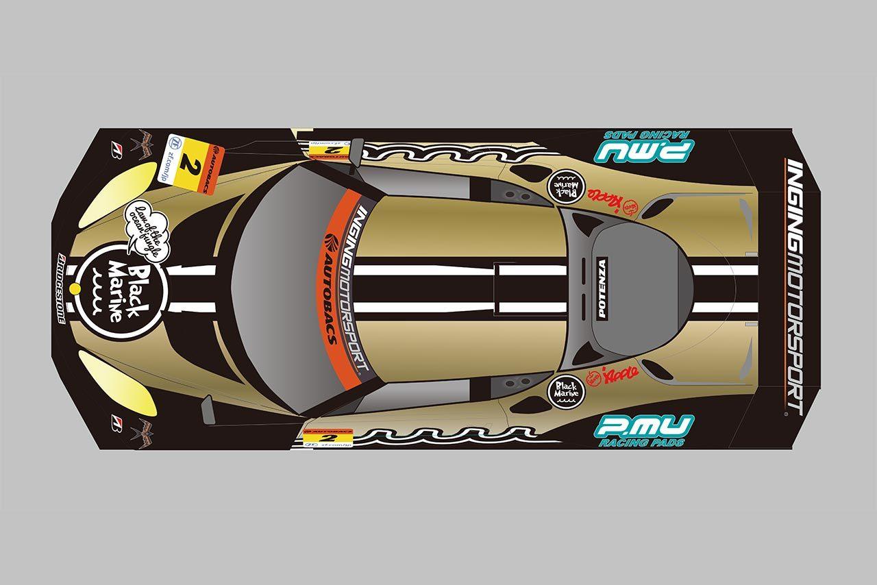スーパーGT:INGINGとCars Tokai Dream28がタッグ! 加藤/阪口コンビでロータス参戦