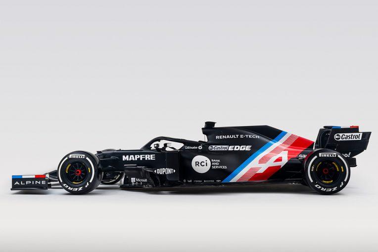 F1 | アルピーヌF1チーム、2021年型マシンの名称は『A521』。冬仕様の暫定カラーを発表
