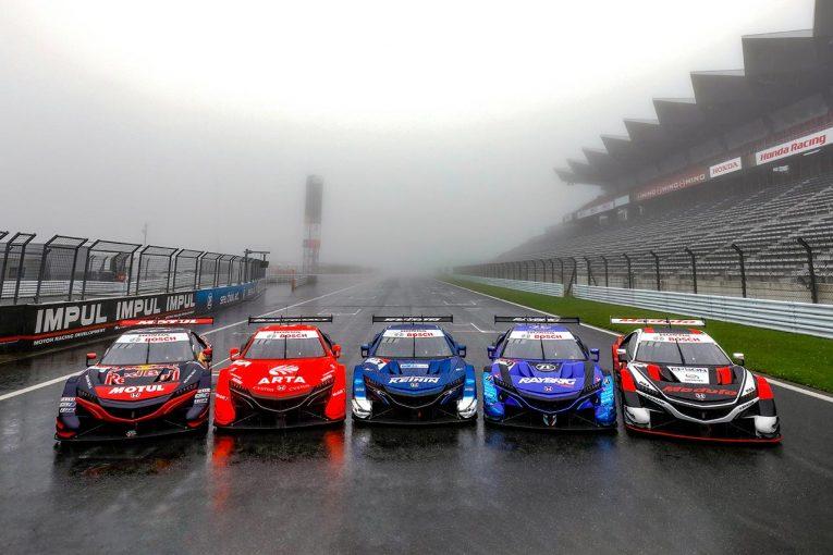 スーパーGT | スーパーGT:ホンダ、5台のNSX-GT参戦体制を発表。大湯都史樹がGT500に参戦へ