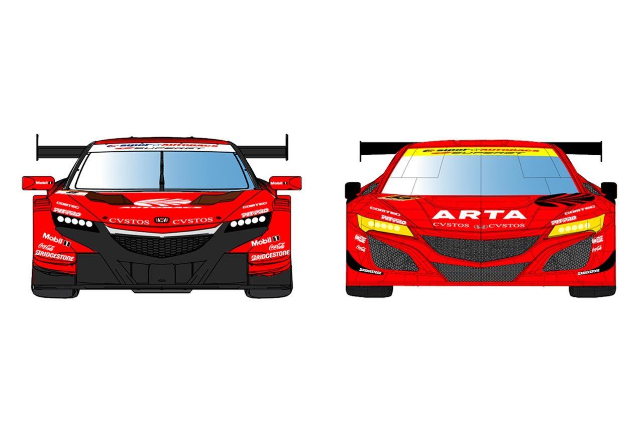スーパーGT:ARTAが2021年体制を発表。佐藤蓮起用のGT300はカラーリングを変更へ
