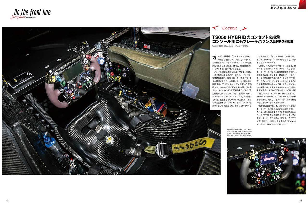 auto sport No.1545
