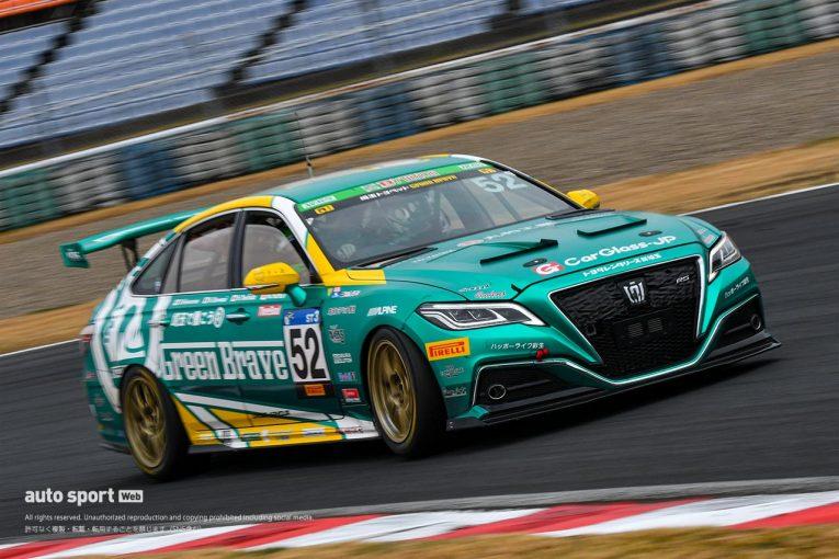 国内レース他   スーパー耐久:2021年も埼玉トヨペットGreen BraveがクラウンRSで参戦。ドライバーも継続