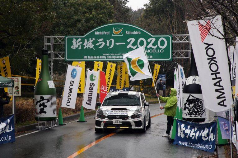 ラリー/WRC | 全日本ラリー:3月に開催予定の新城ラリー、2021年も無観客での実施を発表