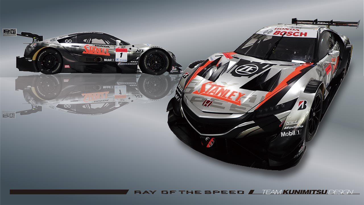 スーパーGT:イメージ一新! TEAM KUNIMITSUが新体制を発表。車名は『STANLEY NSX-GT』に