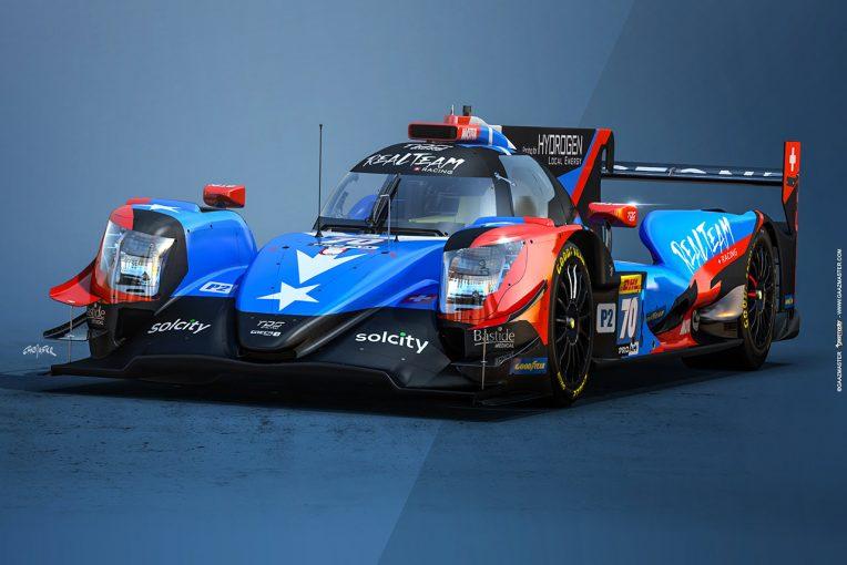 ル・マン/WEC | WEC:リアルチーム・レーシングがデュバル、ナトを起用しLMP2プロ/アマクラスに新規参戦