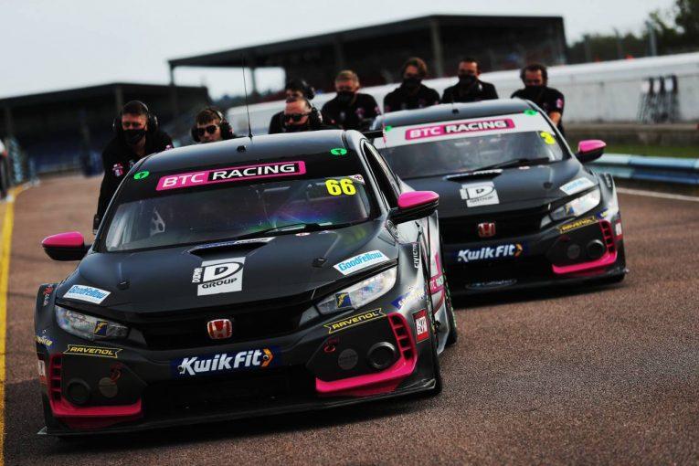 海外レース他   BTCC:開幕5週間ディレイの改訂版カレンダー発表。ホンダ陣営最後の1台は女性ドライバーに