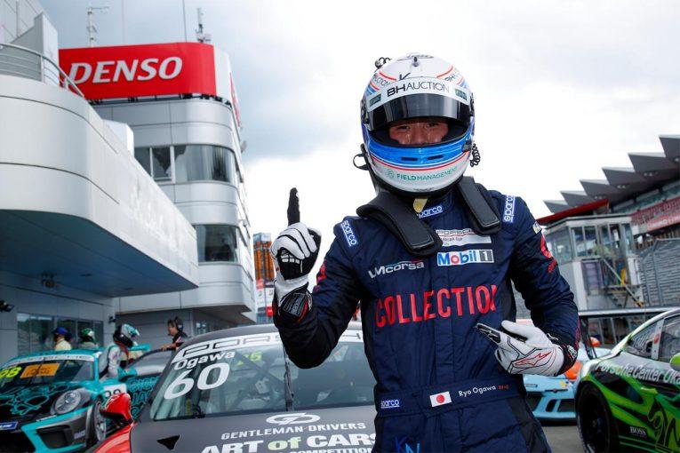 国内レース他   LM corsa、2021年も小河諒を擁しポルシェ・カレラカップ・ジャパンに参戦へ