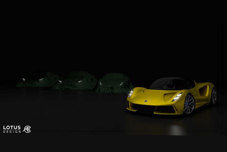 クルマ | ロータスがスポーツカーシリーズを一新。エリーゼ/エキシージ/エヴォーラは2021年で生産終了へ
