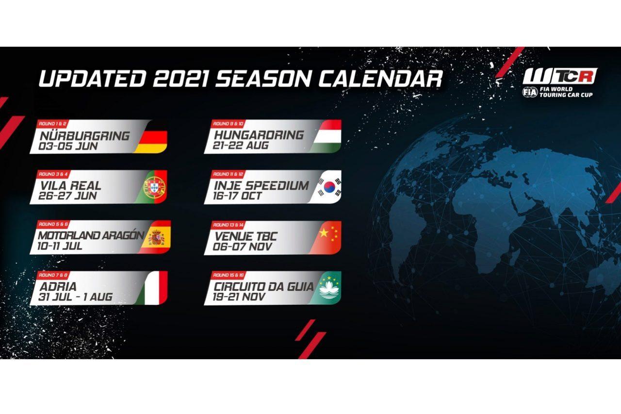 WTCR、6月開幕の2021年改訂版カレンダーを発表。ニュルが新たなオープナーに