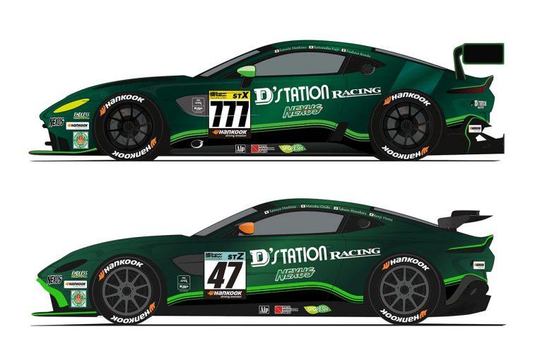 国内レース他   D'station Racing、2021年もスーパー耐久ST-X/ST-Zに参戦。シリーズスポンサーも継続