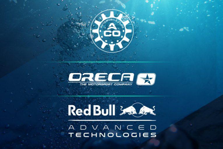 ル・マン/WEC | レッドブルがオレカと提携。2024年のル・マンで水素プロトタイプシャシー供給へ