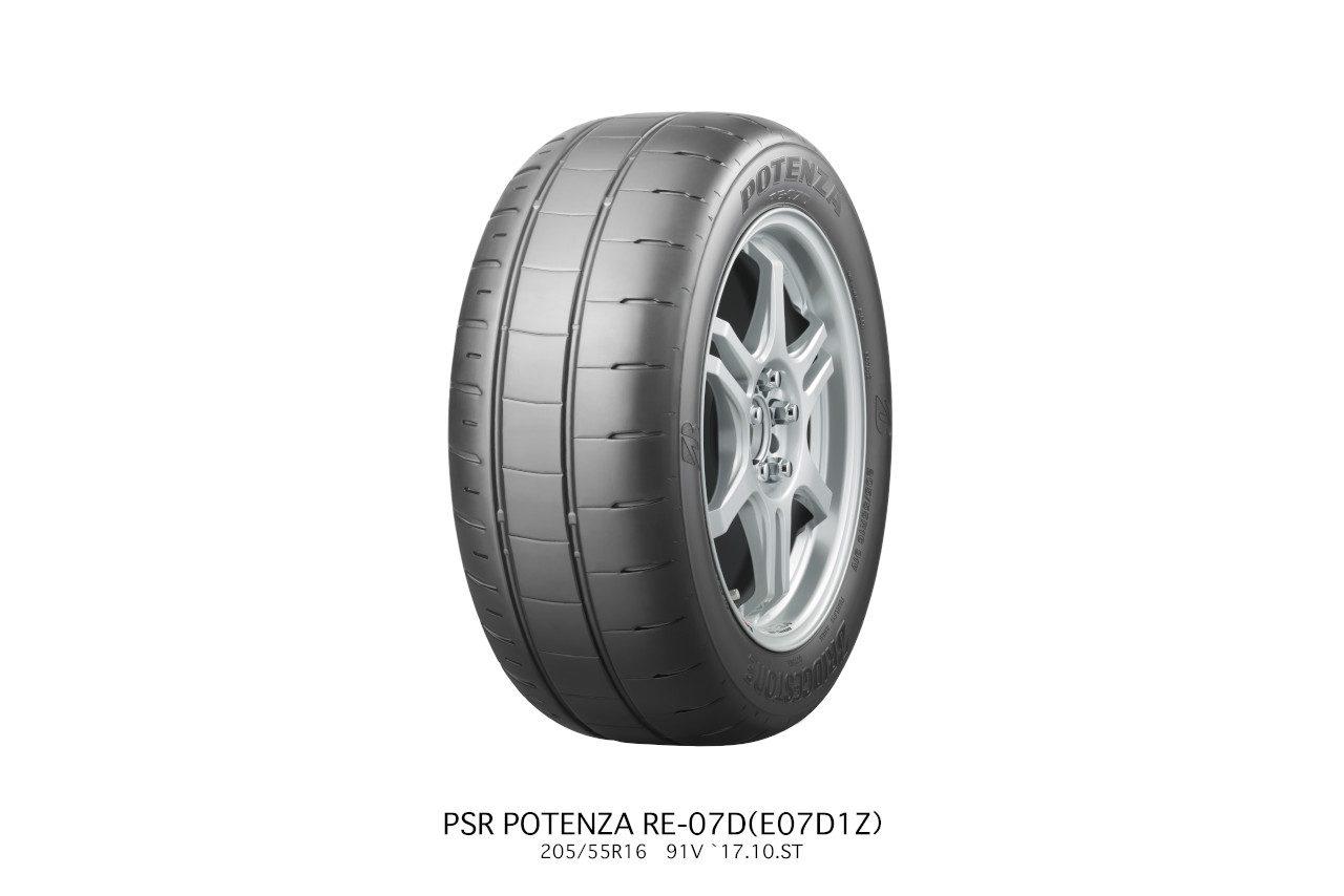 ブリヂストン、86/BRZ Race対応の『POTENZA RE-07D』改良版を2月1日から発売