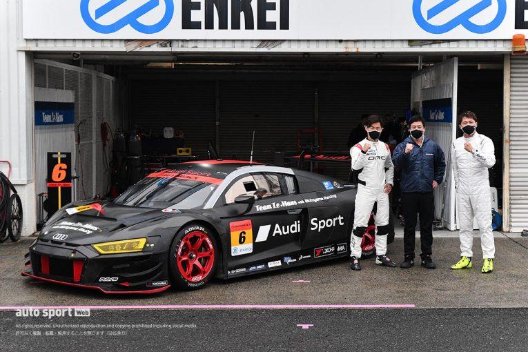 スーパーGT | Team LeMans with MOTOYAMA Racing発進! 本山哲と片山義章がアウディをドライブ