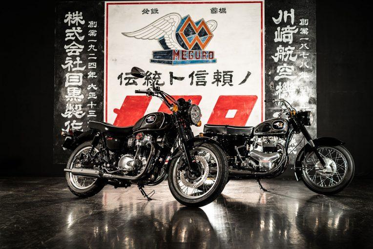 MotoGP   カワサキ『MEGURO K3』を2月1日から発売開始。Wシリーズをベースに銀鏡塗装を採用