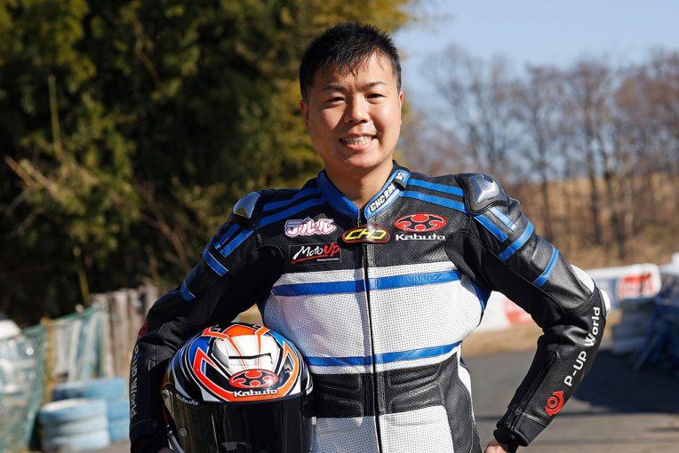 MotoGP | 大久保光が日本人ライダーで初めてMotoEにフル参戦!チームはAvant Ajo MotoE