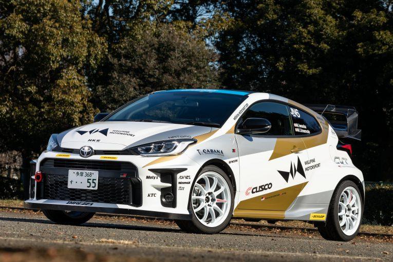 ラリー/WRC | 梅本まどかを起用しラリージャパンにも。ウェルパインモータースポーツが活動計画発表