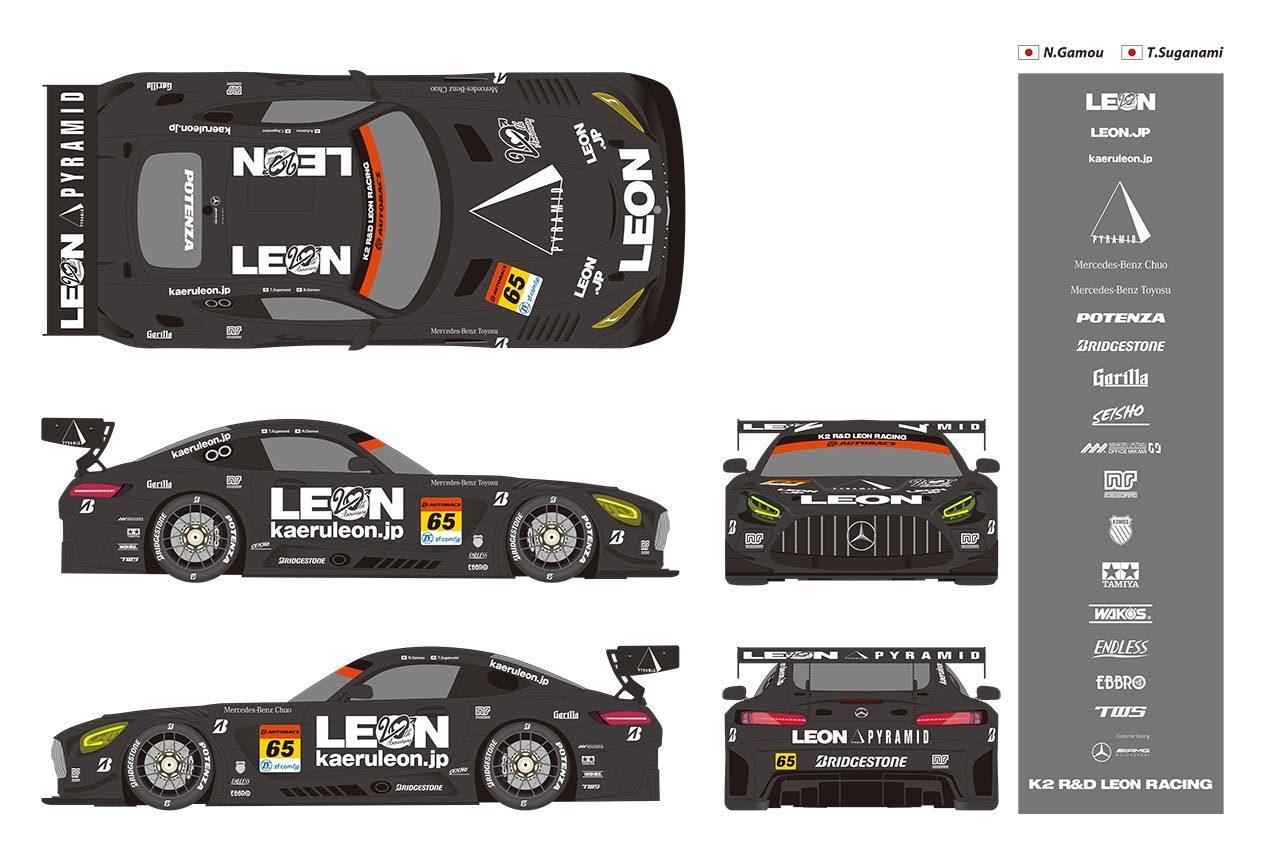 K2 R&D LEON RACING、2021年GT300参戦体制発表。蒲生と菅波のコンビで王座奪還目指す
