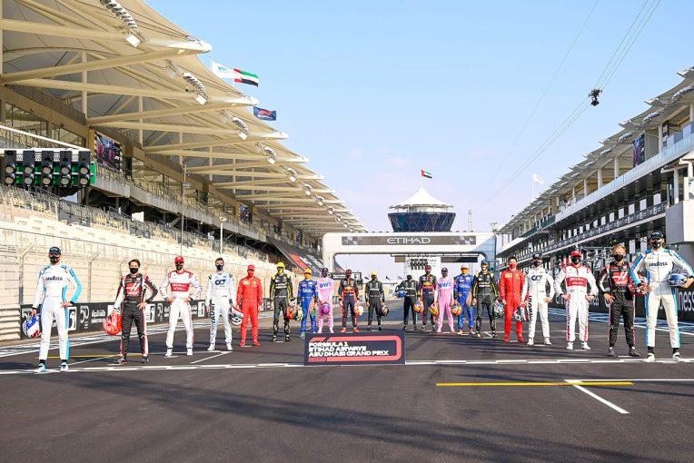 F1 | ドメニカリCEO「ドライバーはドライバー以上の存在で、F1の顔」模範的な立場にあることへの再認識を求める
