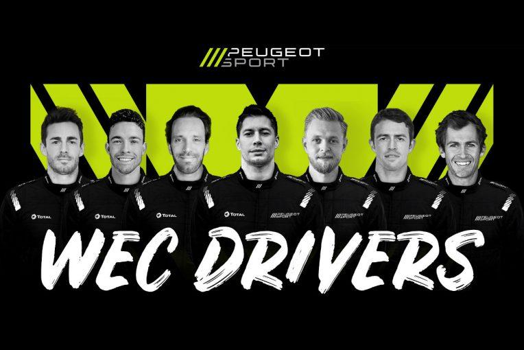 ル・マン/WEC   マグヌッセン、ディ・レスタ、デュバルら7名。プジョーがLMHドライバー発表/WEC