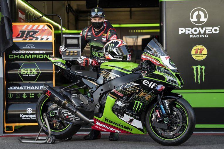 MotoGP   カワサキのレース史を彩るチャンピオンマシンが集結。カワサキワールドで企画展『The Champ』開催