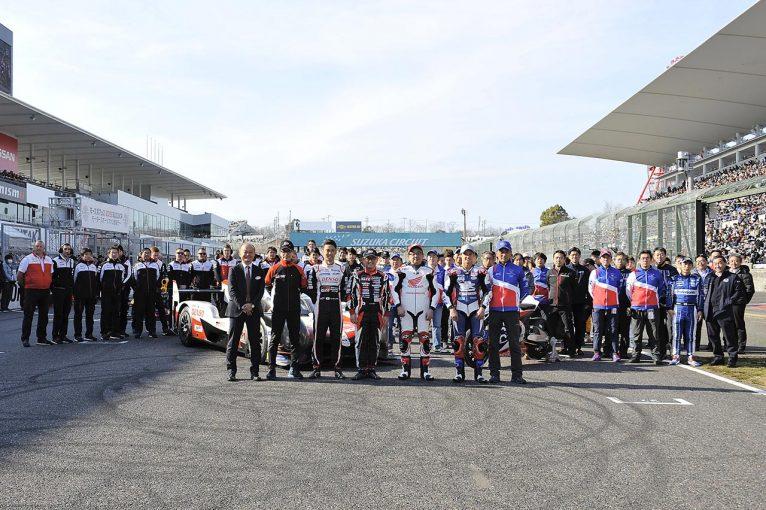 F1 | 3月開催予定の『モースポフェス2021 SUZUKA』が開催見送り。2022年開催へ尽力