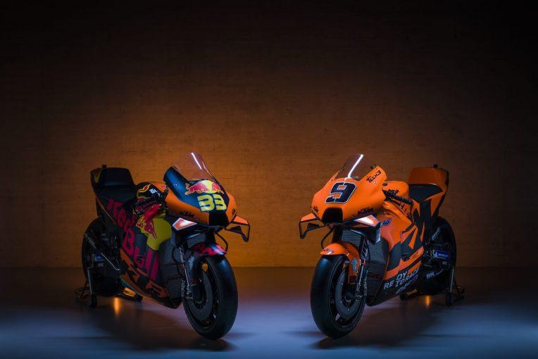 MotoGP | 【ギャラリー】KTMの2021年型マシン『RC16』/MotoGP
