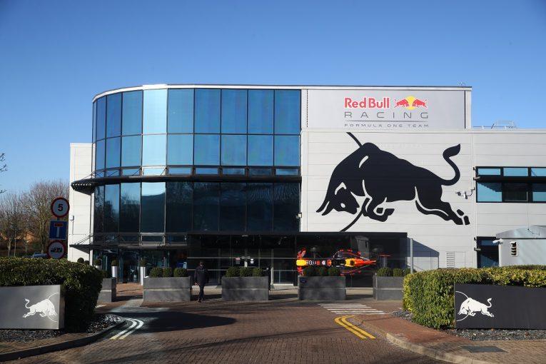 F1 | レッドブルF1、2022年からのパワーユニット運営に向け『レッドブル・パワートレインズ』を設立へ
