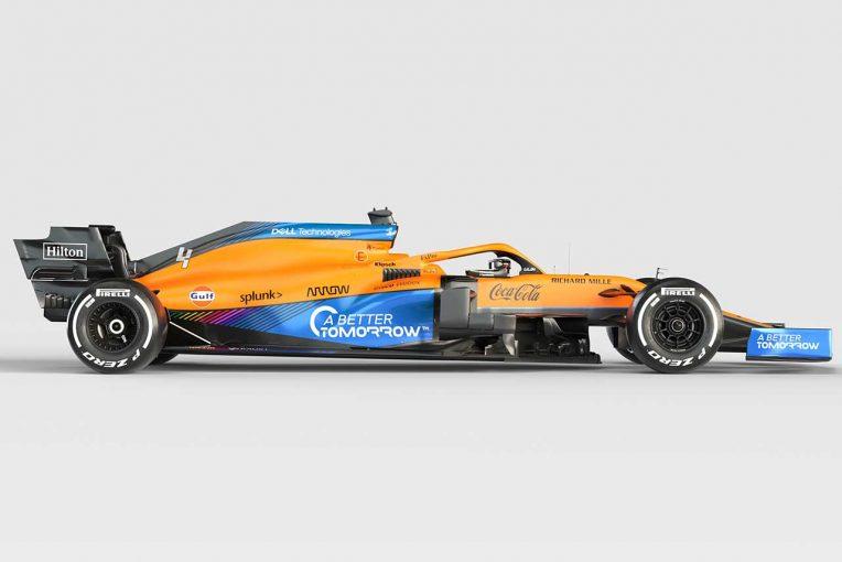 F1 | 【ギャラリー】2021年型マクラーレンF1マシン『MCL35M』
