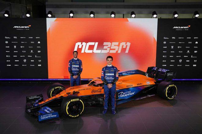 マクラーレンの2021年型マシン『MCL35M』発表会