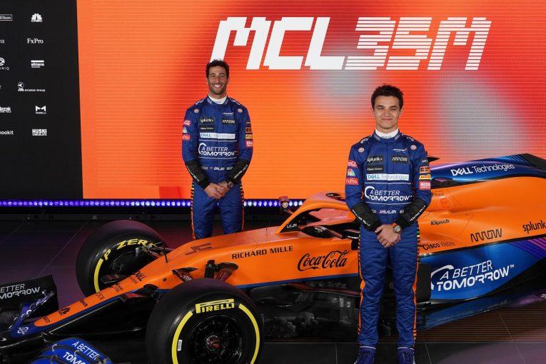 F1   マクラーレンF1発表会に初登場のリカルド「好結果を出してチームに貢献したい」。16日にはノリスとともに『MCL35M』初走行へ
