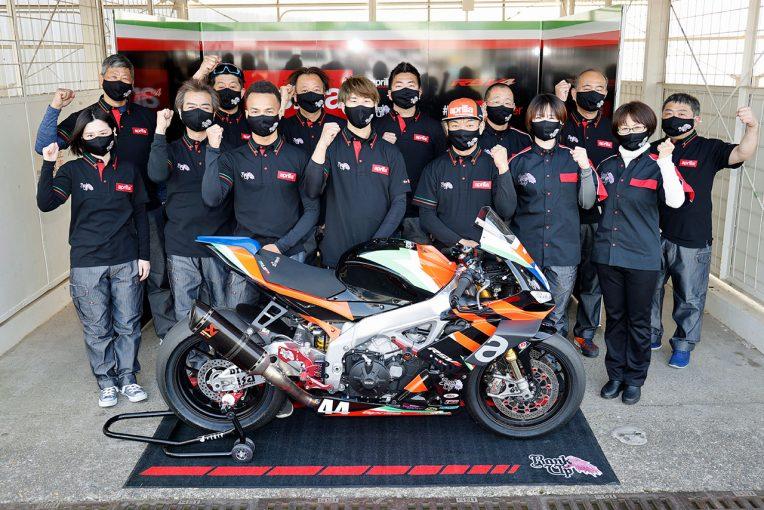 MotoGP | 「関わる全ての人がランクアップできるように」ランクアップレーシング始動/全日本ロード