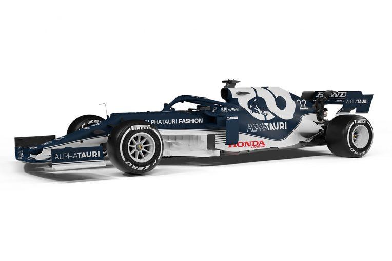 F1 | アルファタウリ・ホンダF1、2021年シーズンを戦う『AT02』を初披露。ホンダのロゴ/マークが目立つ配置に