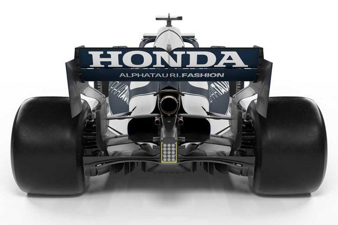 スクーデリア・アルファタウリ・ホンダの2021年型マシン『AT02』