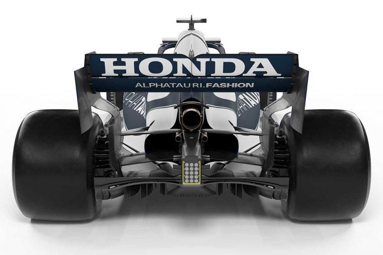 F1   【津川哲夫のF1新車私的解説】中盤争いのトップとなるか。角田裕毅を支えるアルファタウリAT02の進化