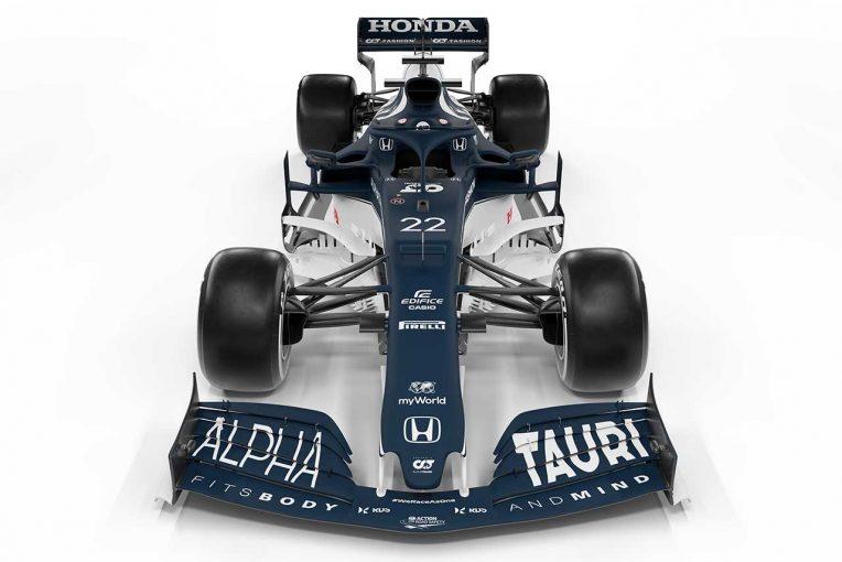 F1   2021年型アルファタウリF1『AT02』:2トークンを使い、フロントエンドを変更