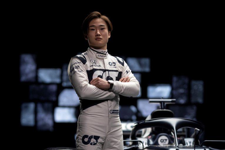 F1 | F1デビューの角田裕毅がアルファタウリ『AT02』・ホンダの発表会に登場「F1で優勝する最初の日本人ドライバーになりたい」