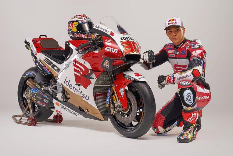 MotoGP | LCRホンダ・イデミツ、中上貴晶が駆る2021年型マシン『RC213V』を公開/MotoGP