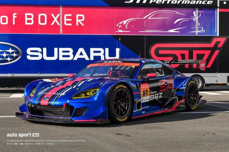 スーパーGT | スバル、スーパーGTに挑む新型BRZ GT300のカラーリングと体制をお披露目。王座獲得を目指す
