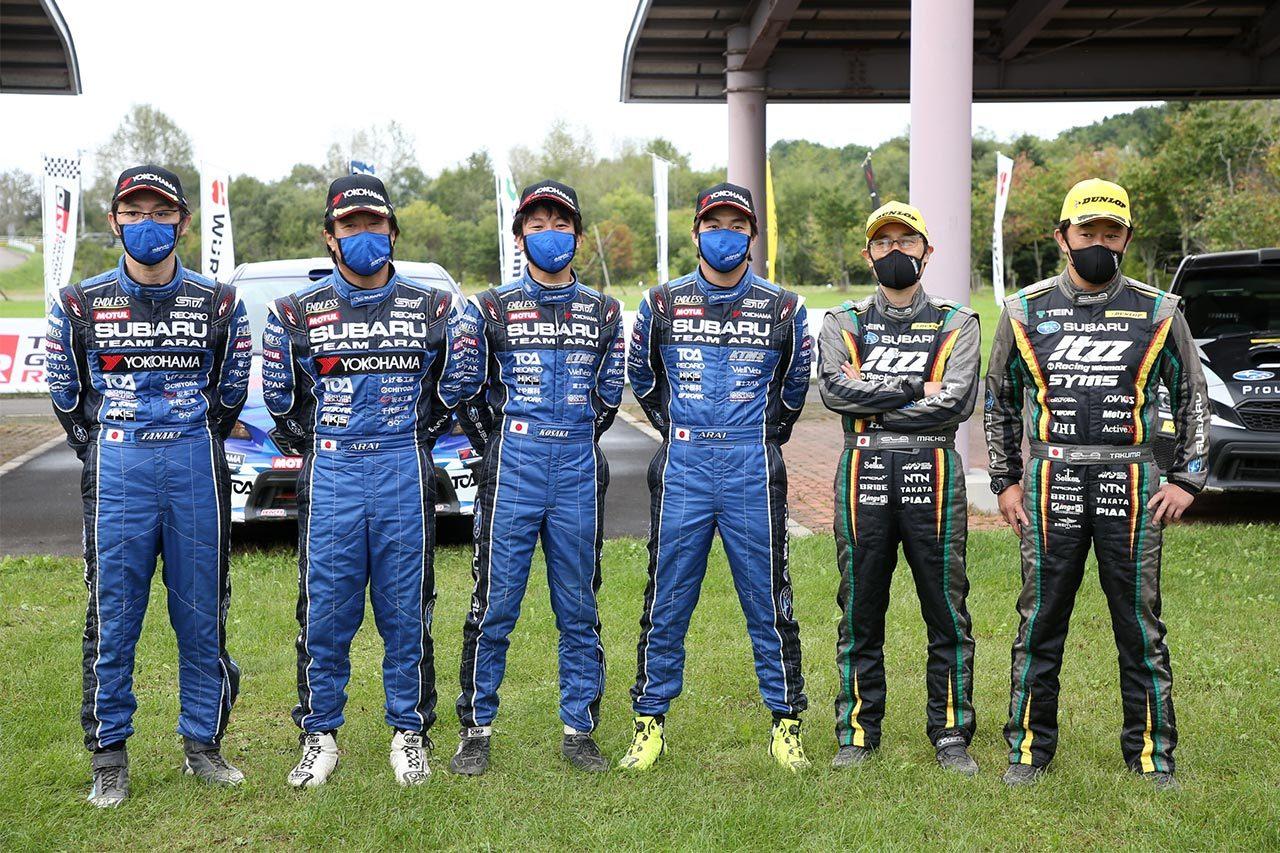 スバル/STI、全日本ラリー選手権のJN1クラスに参戦する3台のWRX STIをサポート