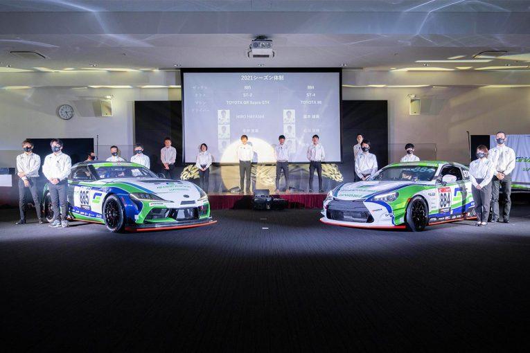国内レース他   林テレンプSHADE RACING、2021年のスーパー耐久はGRスープラGT4と86の2台体制に