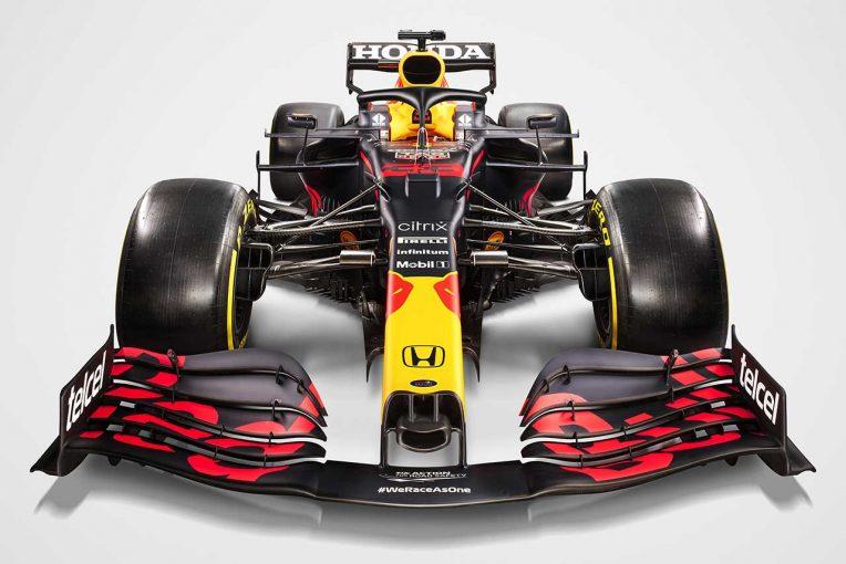 F1 | 【ギャラリー】2021年型レッドブル・ホンダF1マシン『RB16B』