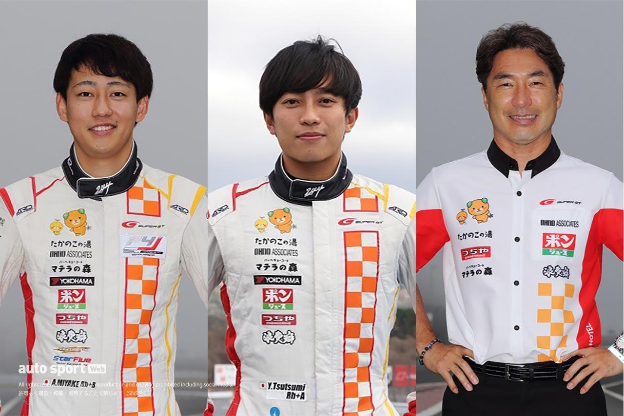 Max Racing、GRスープラ投入の2021年スーパーGT参戦体制とカラーリングを発表