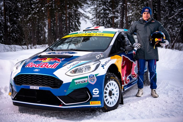 ラリー/WRC   レッドブル、Mスポーツ・フォードのフルモーを支援。フィエスタの新カラーリングも初披露
