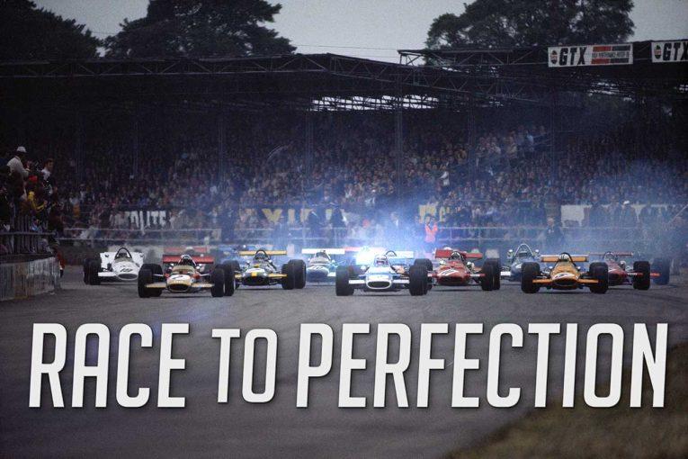F1 | DAZNでF1の70周年記念番組が配信中。貴重なアーカイブ映像とともに歴史的瞬間を振り返る